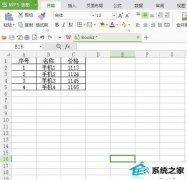 技术员修复windowsxp系统下对excel数据进行排序的教程?