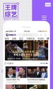中国蓝TVv9.350 汉化版